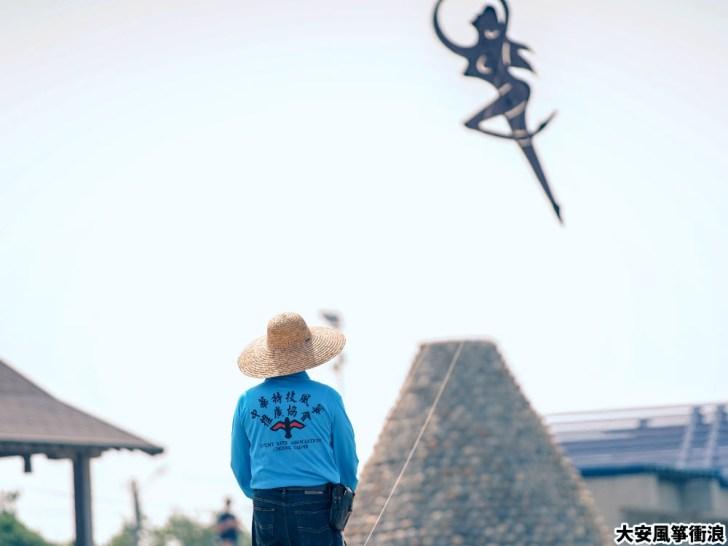 DSC00372 01 - 熱血採訪   大型風箏台中中秋連假限定登場,體驗風箏衝浪、看賽事、逛市集,一起大安逍媽祖!