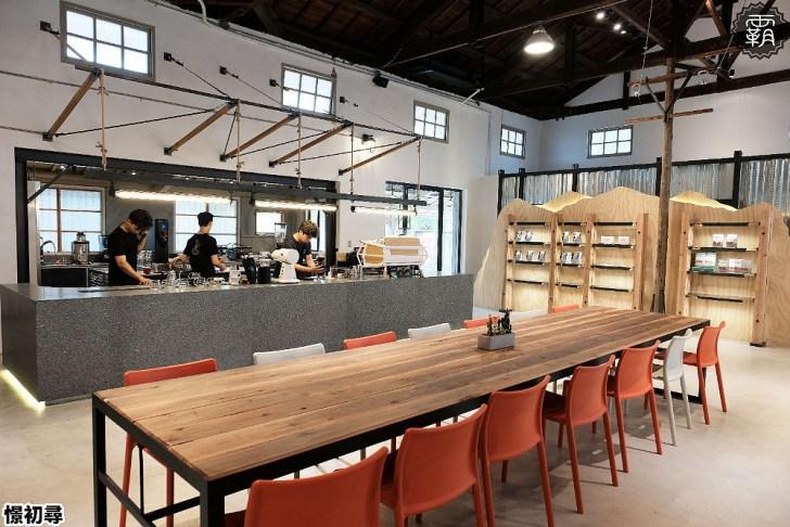 DSCF3773 01 - 農會老倉庫改建而成,憬初尋咖啡館,品味手沖咖啡細看老空間的新轉變~