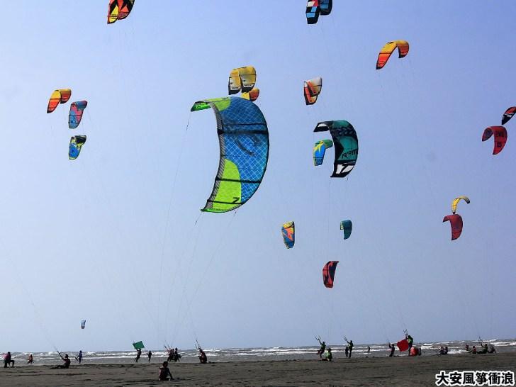 MG 9701 01 - 熱血採訪   大型風箏台中中秋連假限定登場,體驗風箏衝浪、看賽事、逛市集,一起大安逍媽祖!