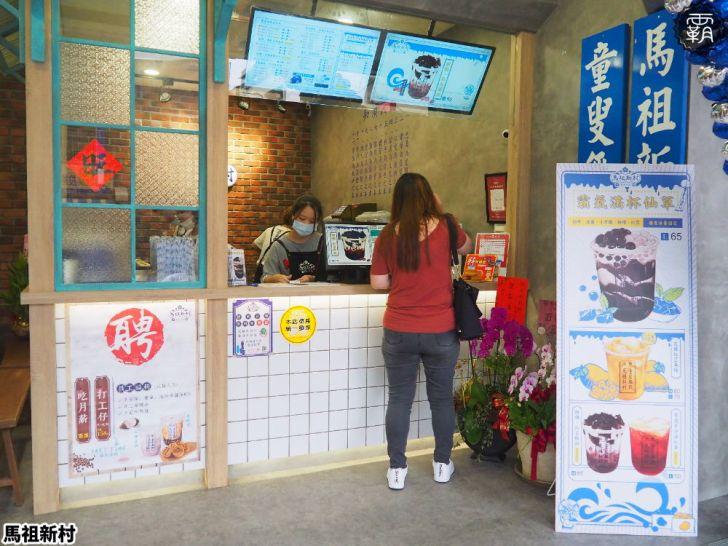 P8050351 01 - 熱血採訪 | 馬祖新村車輪餅學士店新開幕!大SIZE芋頭車輪餅配滿滿芋圓仙草飲