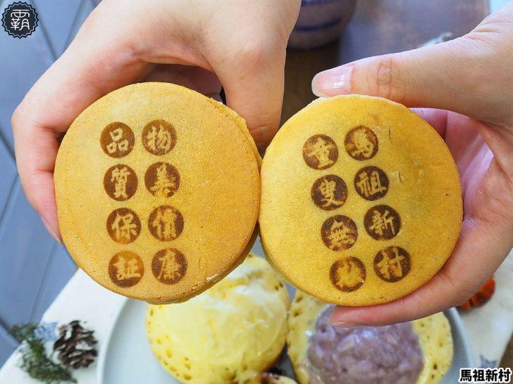 P8050387 01 - 熱血採訪 | 馬祖新村車輪餅學士店新開幕!大SIZE芋頭車輪餅配滿滿芋圓仙草飲