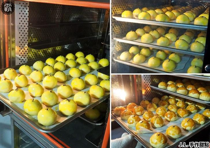 P8260745 01 - 熱血採訪   傳承四代的佶利蛋行竟然賣起蛋黃酥!現場免費試吃,自家紅土鹹鴨蛋製作