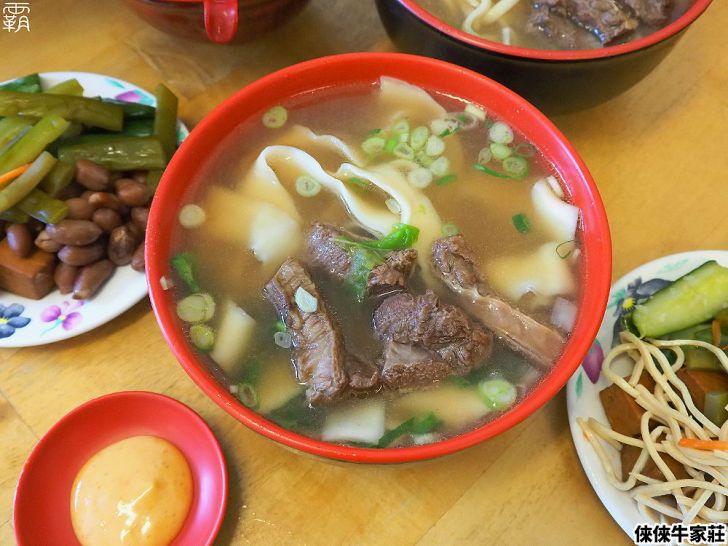 P8290874 01 - 人氣牛肉麵倈倈牛家莊,清燉湯頭濃郁牛肉軟嫩,小菜隨你夾一盤滿滿只要30元!