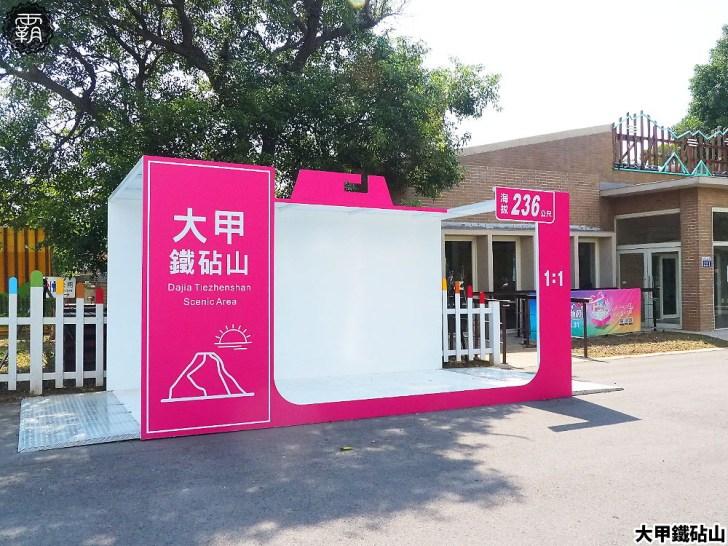 P8290934 01 - 熱血採訪 | 台中最新景點!巨大冰淇淋牆,超Q互動模型屋,大口吃芋頭冰淇淋,打卡上傳抽好禮