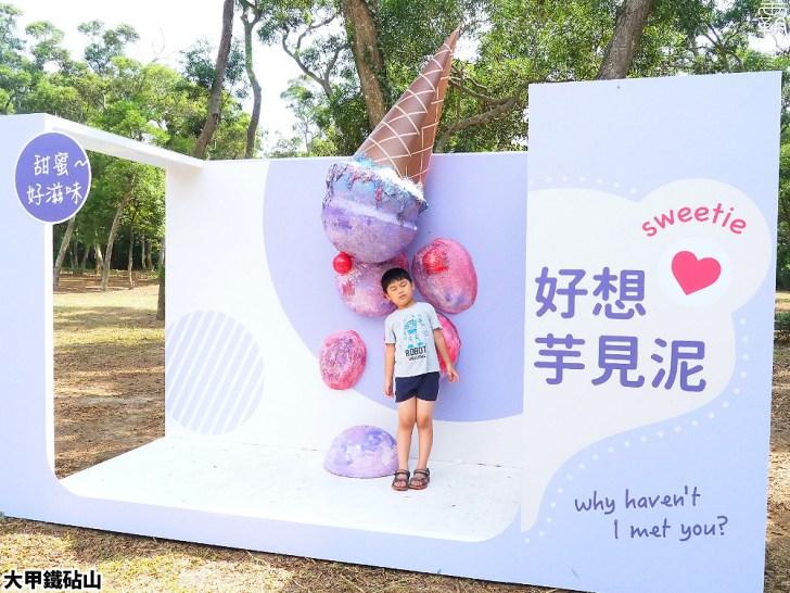 P8290972 01 - 熱血採訪 | 台中最新景點!巨大冰淇淋牆,超Q互動模型屋,大口吃芋頭冰淇淋,打卡上傳抽好禮