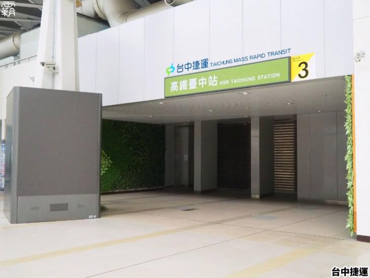 P9040390 01 - 這個捷運站出入口不一樣!台中綠線捷運站出入口成電聯車廂模樣,好有趣!