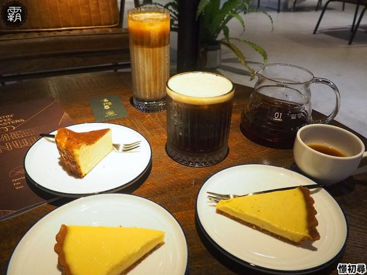 P9135004 01 - 農會老倉庫改建而成,憬初尋咖啡館,品味手沖咖啡細看老空間的新轉變~