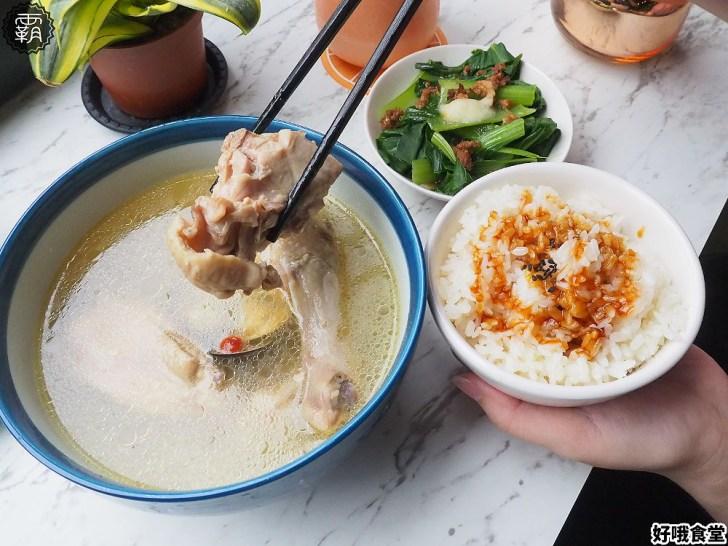 P9240145 01 - 熱血採訪   台中最新美食街!好哦食堂,果汁冰沙、輕食早午餐、咖哩飯及鮮燉雞湯通通在這邊!