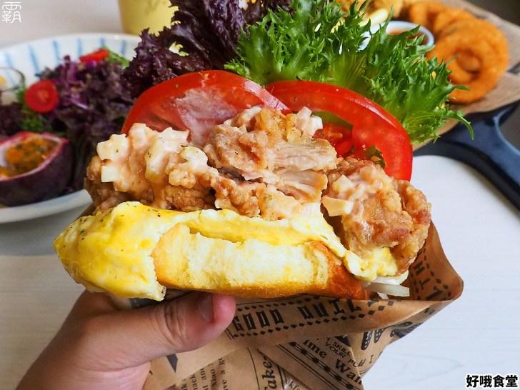 P9240179 01 - 熱血採訪   台中最新美食街!好哦食堂,果汁冰沙、輕食早午餐、咖哩飯及鮮燉雞湯通通在這邊!
