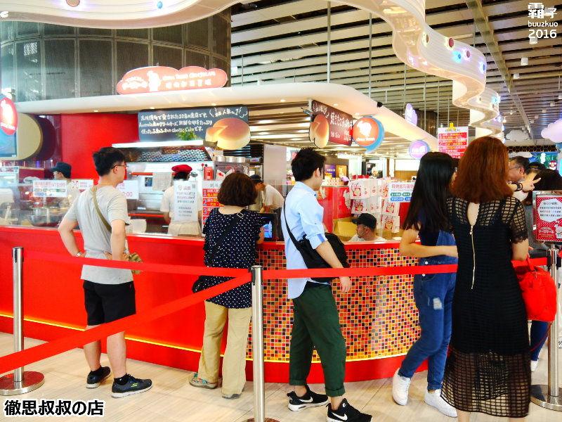 徹思叔叔的店Uncle Tetsu's Cheese Cake,日本知名起司蛋糕,清水休息站也買得到喔!(台中起司蛋糕/台中下午茶/清水休息站美食)