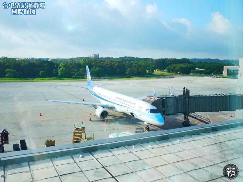 台中清泉崗機場出入境香港機場,搭乘華信航空飛出去 ~ (2015/7 新增清泉崗機場自助登記報到系統)