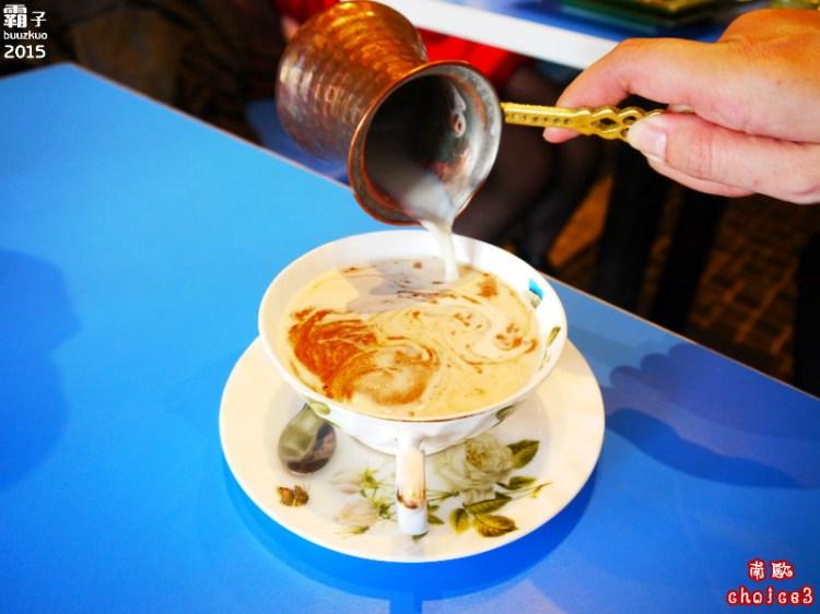 南歐choice3地中海風情餐館,餐點還可以依照份量大小做選擇,希臘咖啡牛奶超有趣的!