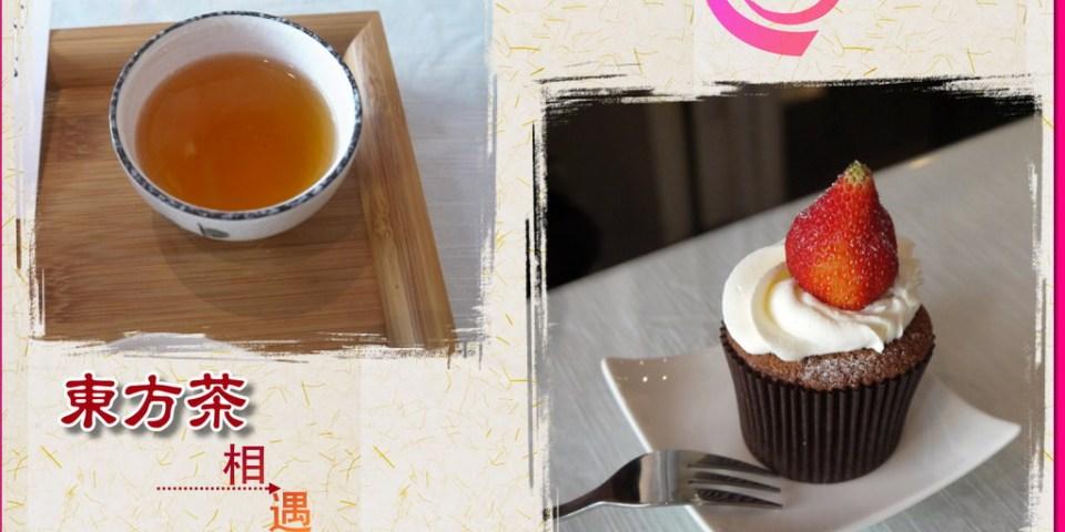 水無月みなづき下午茶,東方茶相遇西式甜點【店面租約到期已搬遷】