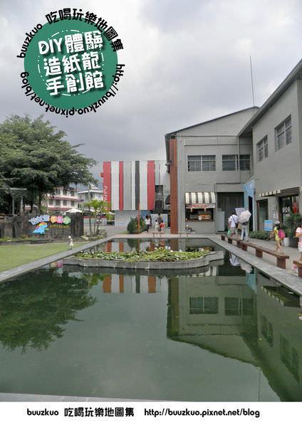 DIY體驗  造紙龍手創館