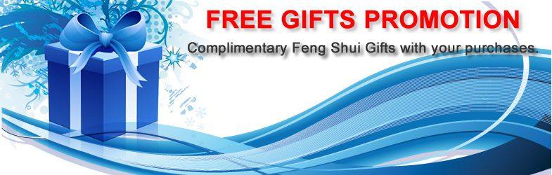 free gift banner