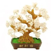 10 Inch Rose Quartz Crystal Feng Shui Tree1
