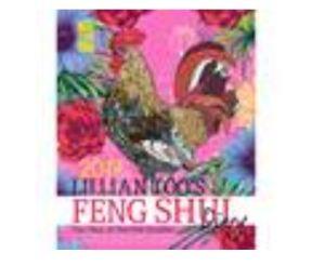 2017 Feng Shui Diary