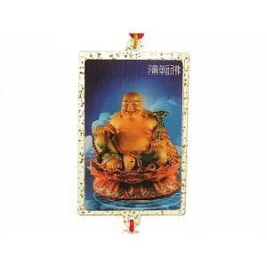 3D Hologram Sitting Laughing Buddha Hanging Tassel1