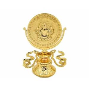 Chundi Mirror Protection Amulet1