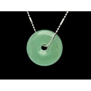 Elegant Round Jade Bi Disc Pendant Necklace1