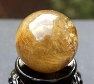 Gold Rutilated Quartz Feng Shui Ball 44mm