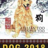 Lillian Too & Jennifer Too Astrology & Feng Shui for Dog in 2018