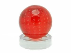 Red Crystal Ball with Mantra