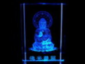 Seated Buddha 3D Laser Engraved Crystal with Light Base