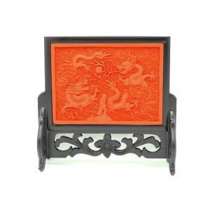 Cinnabar Lacquerware Double Dragon Plaque1