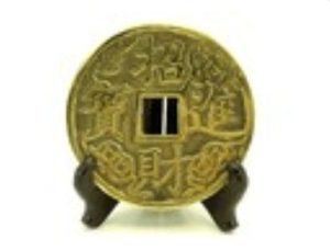 Giant Good Fortune Bringing Brass Coin (S)