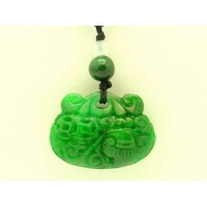 Green Jade Purse Pendant & Necklace1
