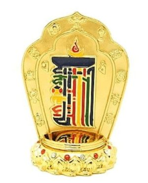 Kalachakra Tenfold Powerful Protection Plaque