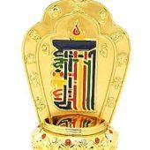 Kalachakra Tenfold Powerful Protection Plaque
