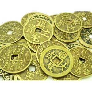 Ten Large Auspicious Brass Coins1