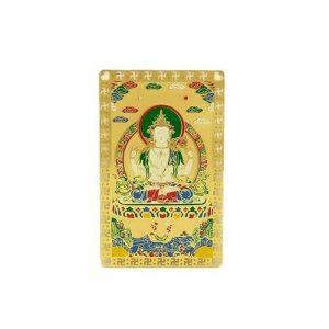 Tibetan 4 Armed Chenrezig Amulet Card1