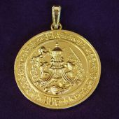 Victory and Success Medallion