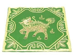 10Crt Gold Thread Silk Embroidered Chi Lin Mat1