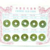 Auspicious Ten Ching Dynasty Coins1