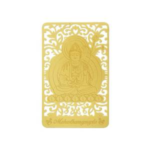 Bodhisattva for Horse (Mahasthamaprapta) Printed on a Card in Gold1