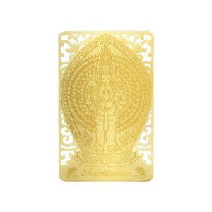 Bodhisattva for Rat (Avalokiteshvara) Printed on a Card in Gold1