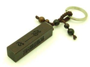 tibetan_sandalwood_om_mani_padme_hum_keychain_1