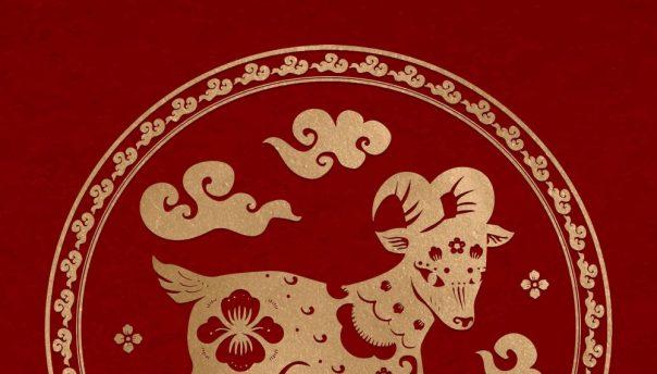 Sheep Horoscope Predictions 2022