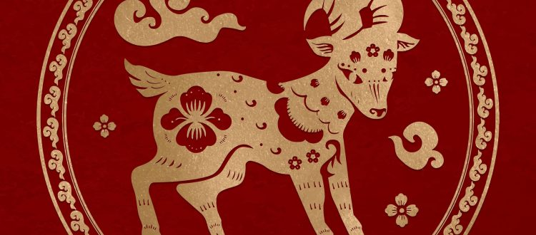 Goat year golden badge vector traditional Chinese zodiac sign