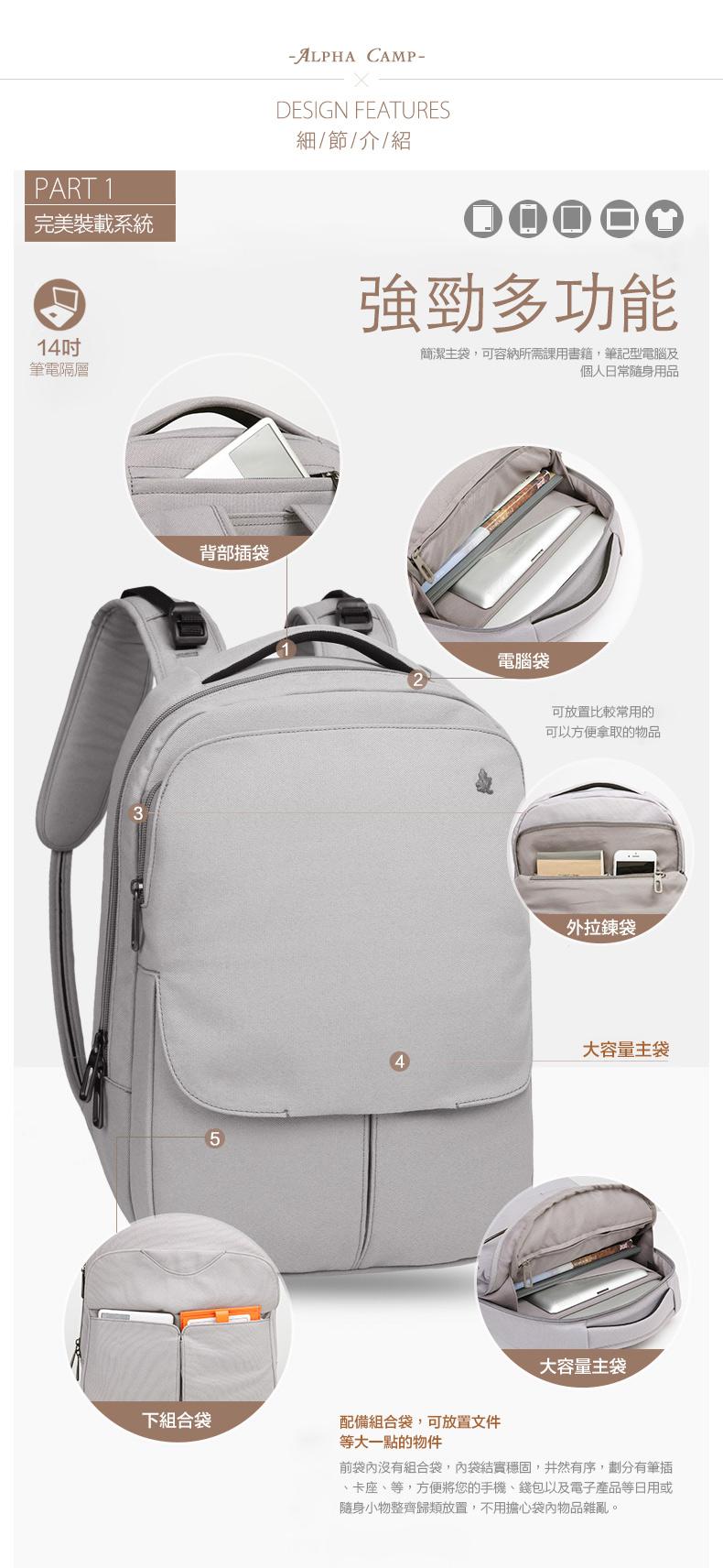 HK-08785-1_04