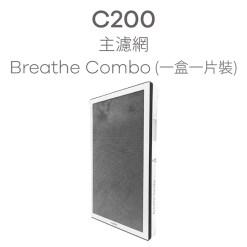 3倍振興券優惠商品 - C200 filter combo 640x640 1