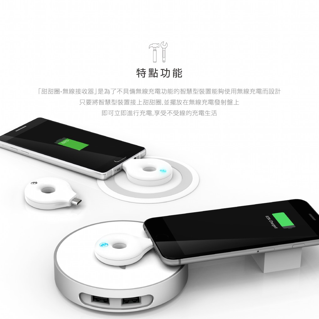 CHANNEL WELL 無線充電接收器 (Micro USB/Lightning) - Donut中文版 03 1