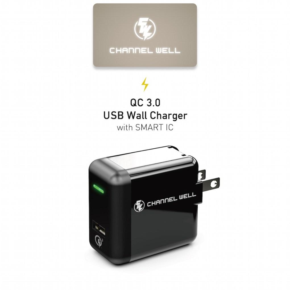僑威 QC 3.0 快速充電器 充電速度提高 80%! - QC3.0 USB Wall Charger White 01