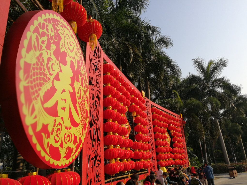 107 年春節出貨時間異動公告 - chinese new year 2433358 1920