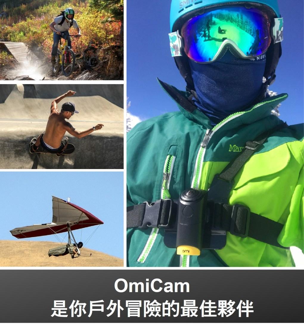OmiCam 穿戴式VR全景攝影機 - 14photo