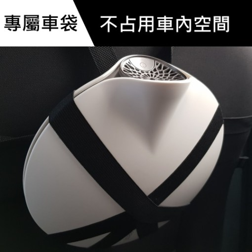 BRISE M1 空氣清淨機專用車袋 - birse m1 車袋